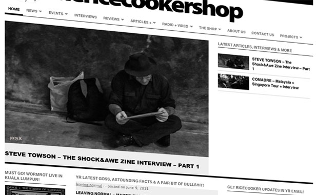 2011_ricecookershop_6.0_strict