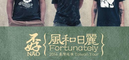 nao-taiwan-tour